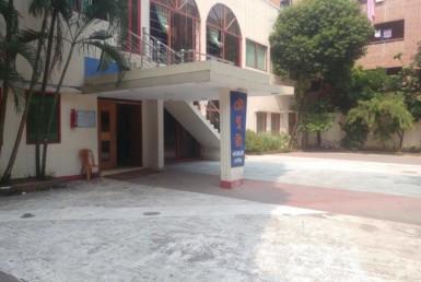 Chowdhury Community Center