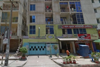 Al-Fuad Community Center