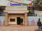 Ananda Bhaban Community Center 0