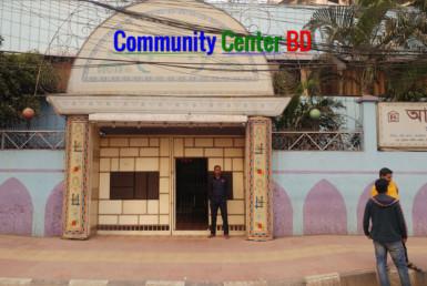 Ananda Bhaban Community Center