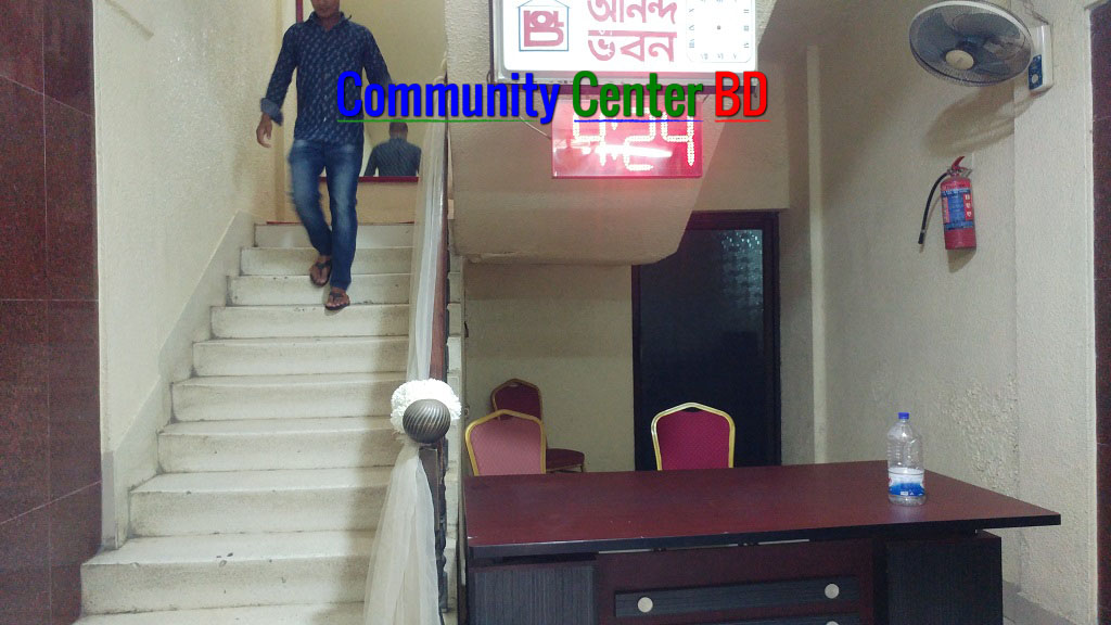 Ananda Bhaban Community Center