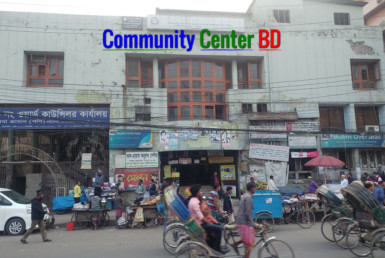 Paltan Community Center