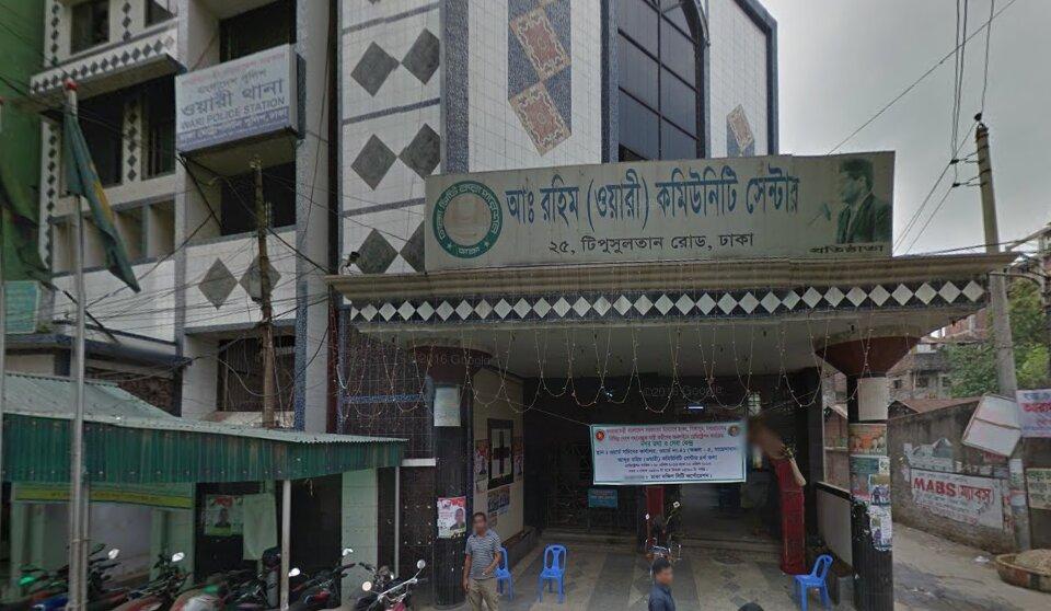 Abdur Rahim Community Center