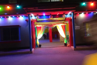 Monihar Community Center
