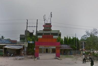 Somrat Community Center