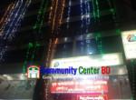 Nur Community Center 4