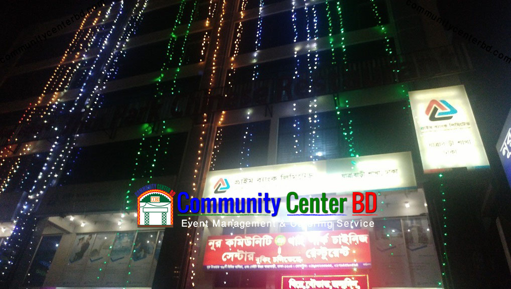 Nur Community Center